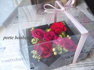 【フラワーアレンジメント】St.Valentine's Gift