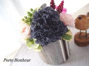 母の日向け'Porte Bonheur 'プリザーブドフラワーアレンジメント
